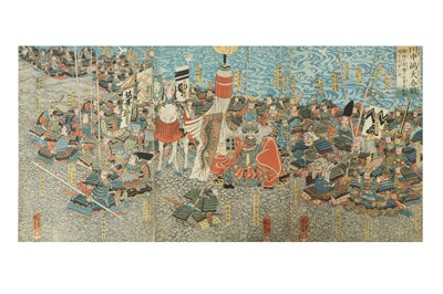Lot 637 - JAPANESE WOOD BLOCK PRINTS BY KUNIYOSHI (1798 - 1861).