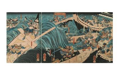 Lot 638 - JAPANESE WOOD BLOCK PRINTS BY KUNIYOSHI (1798 - 1861).