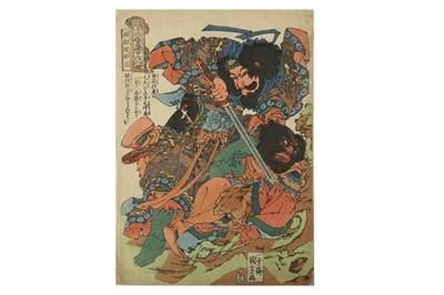 Lot 639 - A JAPANESE WOODBLOCK PRINT BY KUNIYOSHI (1798 - 1861).