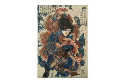 Lot 640 - A JAPANESE WOODBLOCK PRINT BY KUNIYOSHI (1798 - 1861).