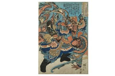 Lot 641 - A JAPANESE WOODBLOCK PRINT BY KUNIYOSHI (1798 - 1861).