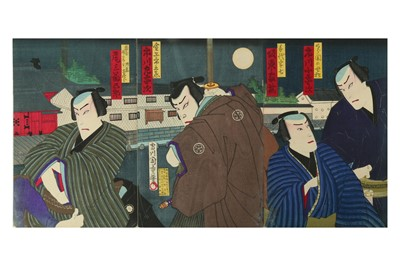 Lot 650 - A COLLECTION OF JAPANESE WOODBLOCK PRINTS BY KUNISHIGE AND OTHERS