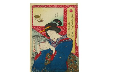Lot 656 - A COLLECTION OF JAPANESE WOODBLOCK PRINTS BY KUNISADA AND OTHERS.