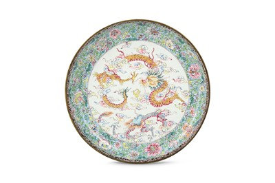 Lot 92 - A CHINESE FAMILLE ROSE CANTON ENAMEL 'DRAGON' DISH.