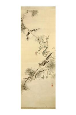Lot 434 - XIU SHAN