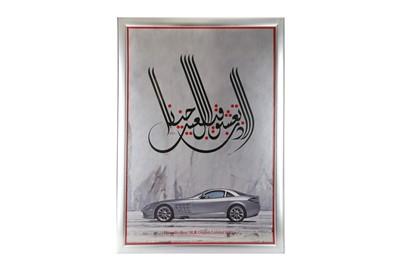 Lot 37-MOUNEER AL-SHAARANI (SYRIAN, b. 1952)