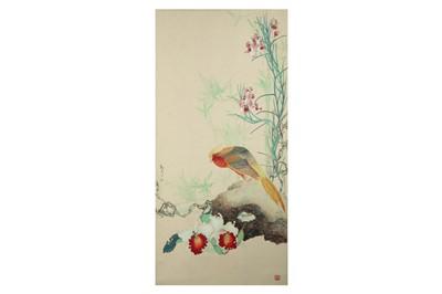 Lot 191 - LI FUMAO (Lee Hock Moh, 1947 –). GOLDEN PHEASANT. Golden Pheasant