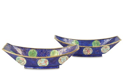 Lot 97 - A PAIR OF CHINESE FAMILLE ROSE CANTON ENAMEL INGOT-SHAPED OFFERING BOWLS.