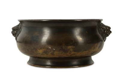 Lot 73 - A CHINESE BRONZE INCENSE BURNER.