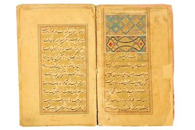 Lot 119 - AN ILLUMINATED MANUSCRIPT OF KHAJA ABDULLAH ANSARI'S PRAYERS