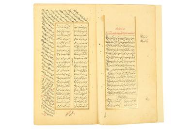 Lot 120 - VOLUMES III AND IV OF THE SIX BOOKS OF JALAL AL-DIN MUHAMMAD BALKHI RUMI'S MATHNAWI-YE MA'NAWI