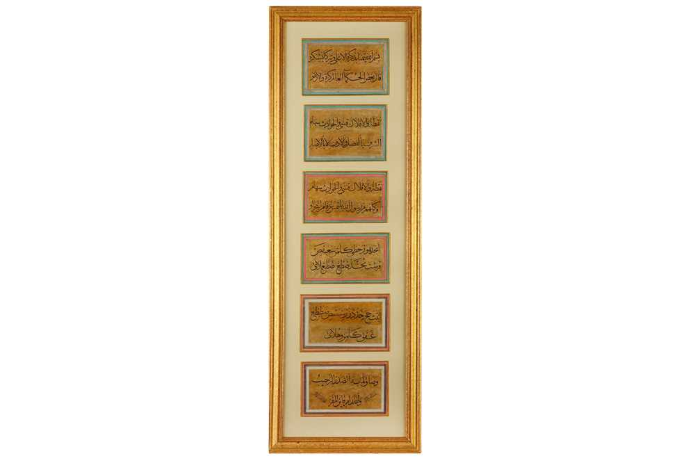 * SIX PANELS OF LARGE THULUTH CALLIGRAPHY Iran, 19th century