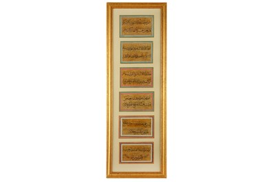 Lot 29-* SIX PANELS OF LARGE THULUTH CALLIGRAPHY