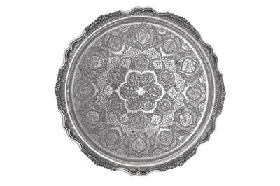 Lot 93-A mid-20th century Iranian (Persian) silver circular tray, Isfahan circa 1950