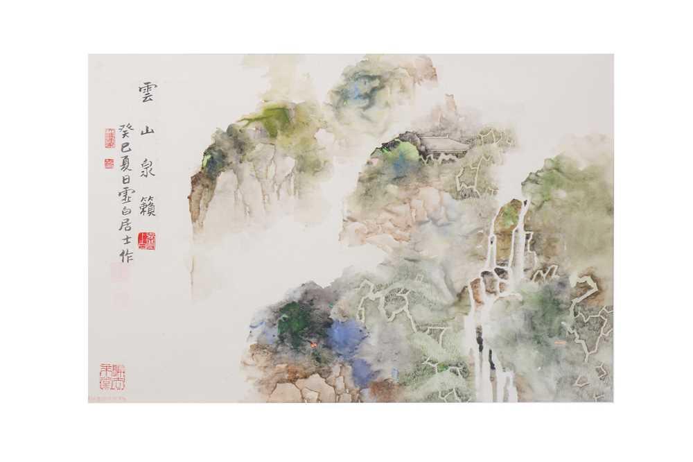 Lot 2-LI XUBAI (1940 –).   李虚白