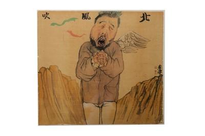 Lot 13-LI JIN (1958 –).   李津