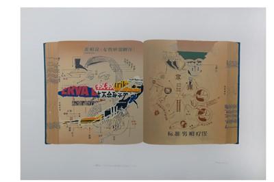 Lot 29-HONG HAO (1965 –).   洪浩