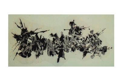 Lot 7-ZHANG DAWO (1943 –).   张大我