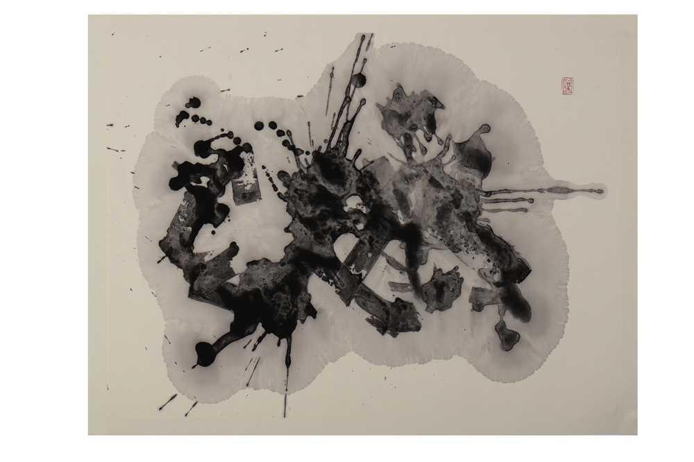 Lot 22-ZHANG DAWO (1943 –).   张大我