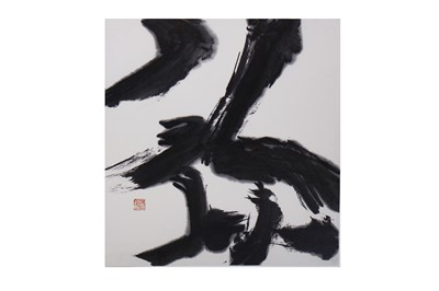 Lot 21-LIU CANMING (1963 –).   刘灿铭