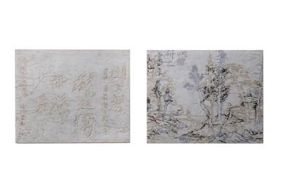 Lot 83-WANG TIANDE (1960 –).   王天德