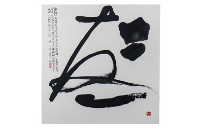 Lot 36-DONG YANGZI (Tong Yangtze (Grace Tong), 1942 –).   董陽孜