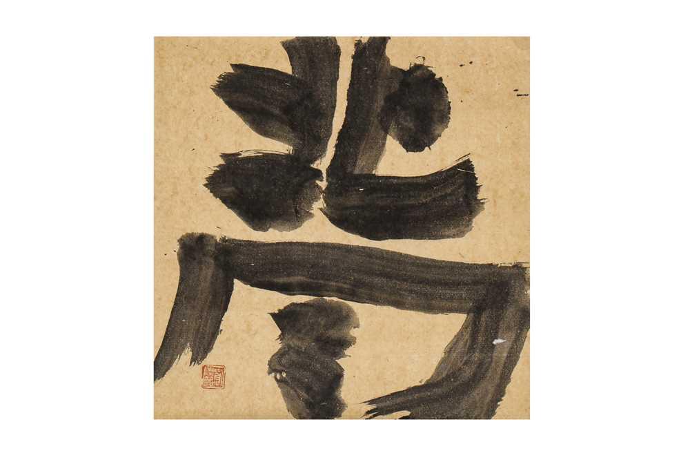 Lot 43-LIU CANMING (1963 –).   刘灿铭