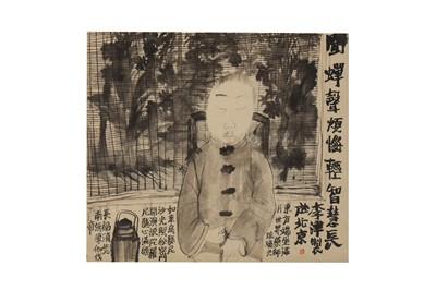Lot 53-LI JIN (1958 –).   李津