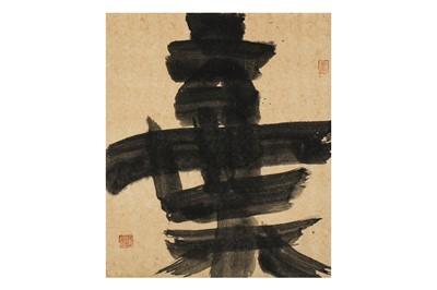 Lot 14-LIU CANMING (1963 –). 刘灿铭