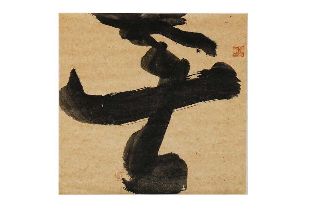 Lot 15-LIU CANMING (1963 –).   刘灿铭