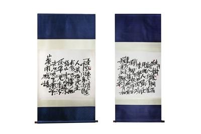 Lot 79-QIU ZHIJIE (1969 –).   邱志杰