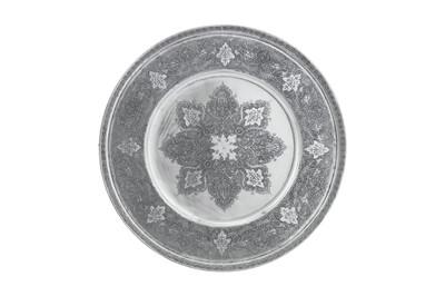 Lot 95-A mid – 20th century Iranian (Persian) silver tray, Isfahan circa 1940-50 mark of Reza
