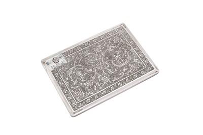 Lot 79-A mid-20th century Iranian (Persian) silver commemorative cigarette case, Isfahan circa 1967