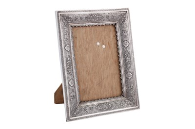 Lot 85-A mid to late 20th century Iranian (Persian) silver photograph or mirror frame, Isfahan circa 1970, workshop mark obscured
