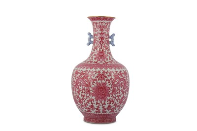 Lot 29-A CHINESE FAMILLE ROSE 'DRAGONS AND FLOWERS' VASE.