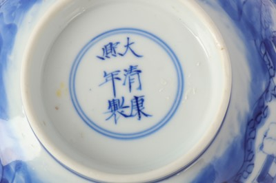 Lot 7-A CHINESE BLUE AND WHITE BOWL.