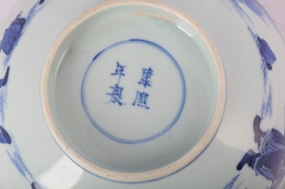 Lot 12-A CHINESE BLUE AND WHITE 'WARRIORS' BOWL.