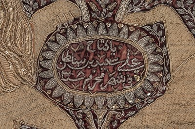 Lot 127-AN INDIAN EMBROIDERED HERALDIC PANEL