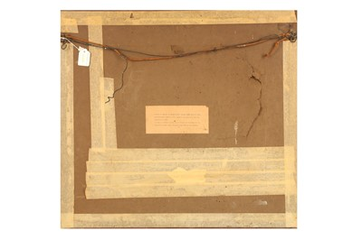 Lot 124-A FRAGMENT OF A MILITARY BANNER OF MOHAMMAD ALI SULTAN ZAMAN, KING OF OUDH (r. 1837-1842)