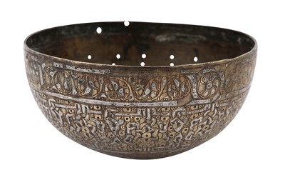 Lot 122-A FRAGMENT OF A VENETO-SARACENIC SILVER-INLAID BRASS INCENSE BURNER