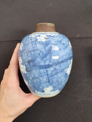 Lot 2-A CHINESE BLUE AND WHITE 'PRUNUS' JAR.
