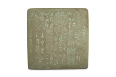 Lot 76-A CHINESE SQUARE-SECTION BRONZE BOX AND COVER.