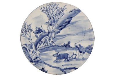 Lot 86-A CHINESE BLUE AND WHITE CIRCULAR 'PLOUGHMAN' PANEL.