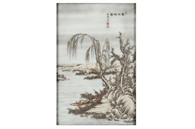 Lot 87-A CHINESE PORCELAIN 'WINTER LANDSCAPE' PORCELAIN PANEL.