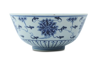 Lot 37 - A CHINESE BLUE AND WHITE 'LOTUS SCROLL' BOW