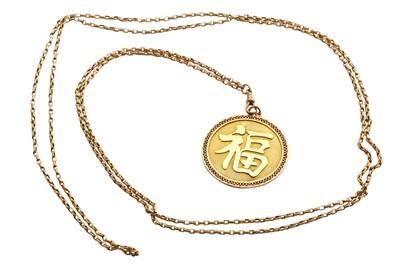 Lot 38-A pendant necklace