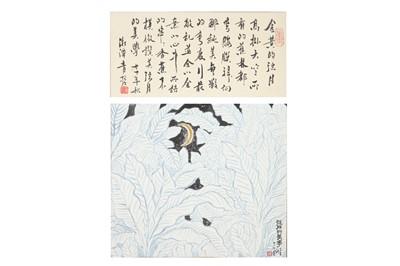 Lot 92-LUO QING (Lo Ch'ing, 1948 –).   罗青
