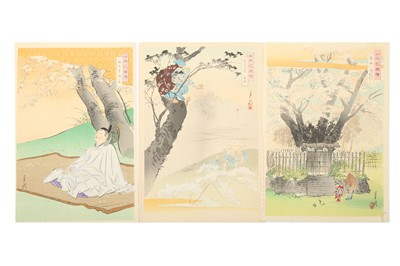 Lot 1073 - A GROUP OF JAPANESE WOODBLOCK PRINTS BY OGATA GEKKO.