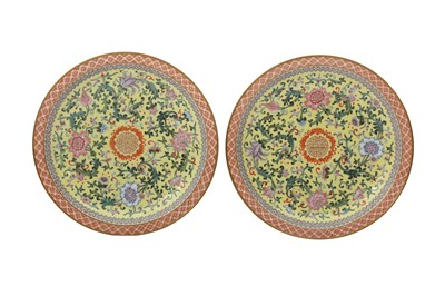 Lot 212a-A PAIR OF CHINESE FAMILLE ROSE DISHES.