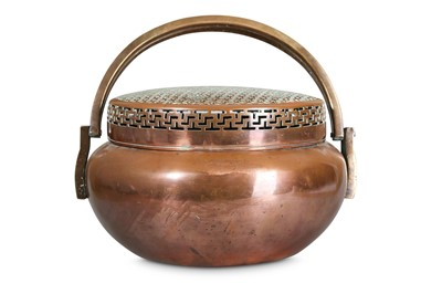 Lot 22 - A LARGE CHINESE COPPER ALLOY HANDWARMER AND COVER.